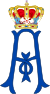 Royal Monogram of King Alexander I Yugoslavia.svg