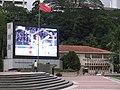 Royal Selangor Club (7904741884).jpg
