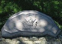 Rudolf Steiner Grabmal Dornach.jpg