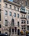 Rudolf Steiner School E79 jeh.JPG