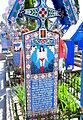 Rumunia, Sapanta, Wesoły Cmentarz -Aw58- 28 kwietnia 2012 r..jpg