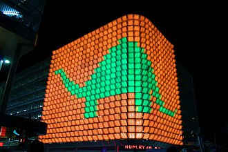 Rundle Street, Adelaide - The Rundle Lantern, an LED display on the Rundle Street carpark