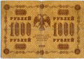 Russia-1918-Banknote-1000-Obverse.png