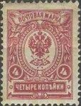 Russia 1908 Liapine 83 stamp (4k rose).jpg