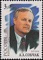 Russia stamp 2002 № 775.jpg