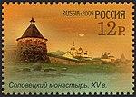 Russia stamp 2009 № 1339.jpg