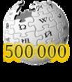 RussianWikipedia-500k-bright.png