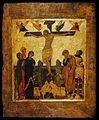 Russian - Crucifixion - Walters 37309.jpg
