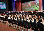 Russian Defence Minister General of the Army Sergei Shoigu attended the Knowledge Day ceremony in the Russian Defence Ministry's Boarding School for Girls 05.jpg