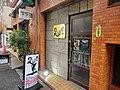 SHINJUKU CIMG5190.jpg