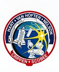 STS-41C (15205216701).jpg