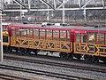 Sagano Scenic Railway SK100-1 at Umekoji.jpg