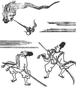 """Ubagabi - """"Mi wo Sute Abura-tsubo"""" from the Saikaku Shokoku Banashi by Ihara Saikaku"""