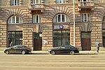 Saint Petersburg Post Office 199178 - 3.jpeg