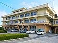 Sakaiminato city office 1.jpg
