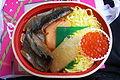 Sake to Nishin no Oyako Wappa (Niitsu).jpg