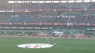 ATK (football club) - Salt Lake Stadium during Atlético de Kolkata vs FC Goa match on 10 December 2014