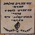 Samaritan Passover sacrifice site IMG 2152.JPG