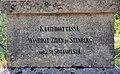 Sandels memorial 4c.jpg