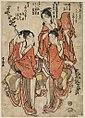 Sangatsu(yayoi?) hanazumō shigatsu(uduki?) shaka tanjō LCCN2009615394.jpg