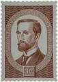 Santeri Alkio stamp.PNG