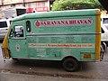 Saravana Bhavan.jpg