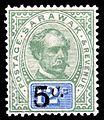 Sarawak 1891 Sc23.jpg
