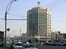 Sberbank office in Novosibirsk