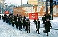 School Procession Yaroslavl 1964.jpg