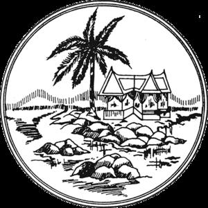 Rayong Province - Image: Seal Rayong