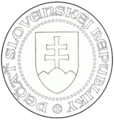 Seal of the Slovak Republic (1939–1945).png