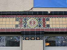 Cascade seattle wikipedia detail of tilework 117 121 yale ave n the former rodgers tile company and the kuvshinoffs home and studio tyukafo