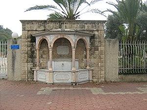 Sebil (fountain) - Image: Sebil 002