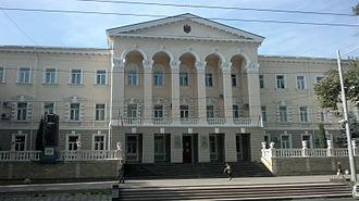 Ministry of Internal Affairs (Moldova) - Headquarters