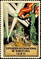Segell Exposició Internacional de Barcelona 1929-1.jpg
