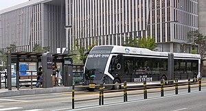Sejong BRT Government Complex North Station.jpg