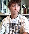 Sena Maruyama 20180322.jpg