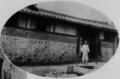 Seodang Shodo.png