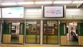 Seoul National University of Education Station Platform with train June 7 2007.jpg