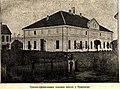 Serbian Elementary School, Prijedor (1889).jpg