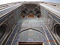 Shah mosque - isfahan - iran.jpg