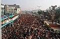 ShaheenBaghProtest 26thJan2020 71stRepublicDay.jpeg