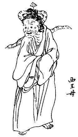 Shan Hai Jing - Xi Wangmu.jpg