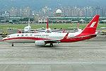 Shanghai Airlines B737-86D B-1720 (31263479032).jpg