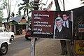 Shashi Tharoor with Yasser Arafat poster (3444106568).jpg