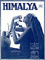 Sheet music cover - HIMALYA - A SONG OF THE FAR EAST - CHANT ORIENTAL (1919).jpg