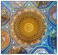 Sheikh Lotf Allah Mosque - panoramio (1).jpg