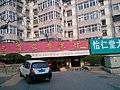 Shibei, Qingdao, Shandong, China - panoramio (78).jpg