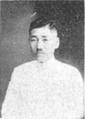 Shigeru Iwamitsu.png