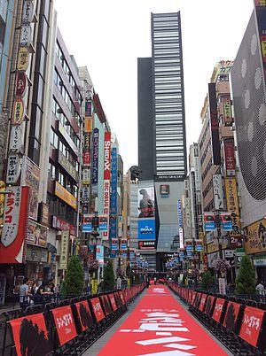 Kabukichō, Tokyo - Shinjuku Toho BLDG.